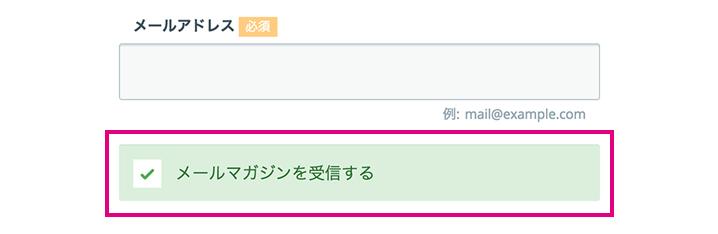 160714_cart_form02