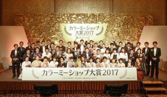 42の授賞ショップを発表!「カラーミーショップ大賞 2017」