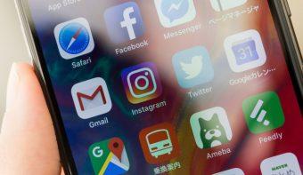 Instagramをさらに活用! 最新機能「ビジネスプロフィール」設定方法教えます。