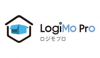 受注から出荷までを完全自動化できるアプリ「LogiMo Pro」がリリースされました