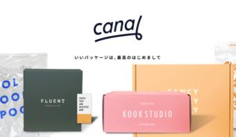 ショップのオリジナルパッケージを作成できる「canal(カナル) for カラーミーショップ」が登場!