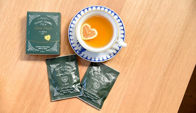 光浦醸造のハート型のレモンが浮かぶレモンティー