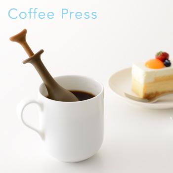 持ち歩ける一人用コーヒーメーカーAOZORAのコーヒープレス