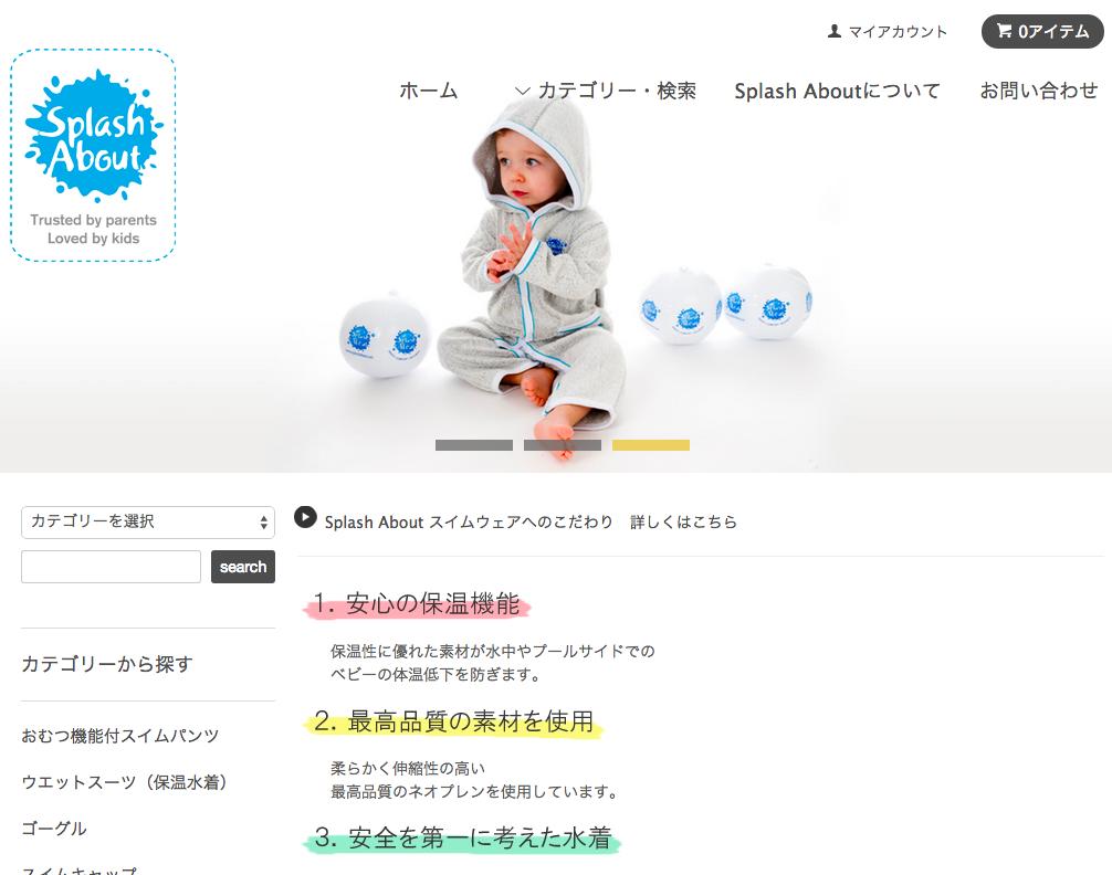 スクリーンショット 2015-06-25 11.50.52