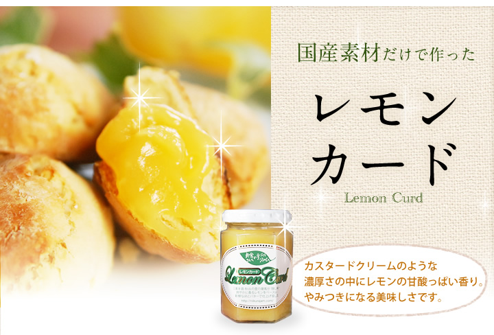 lemonc01