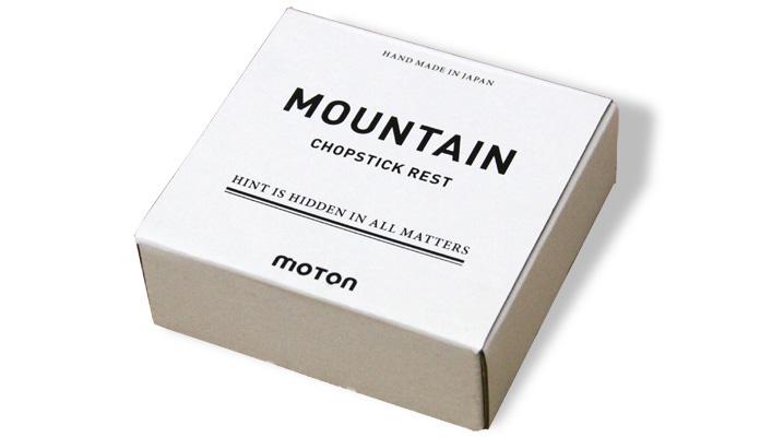 MOTONの山脈箸置き