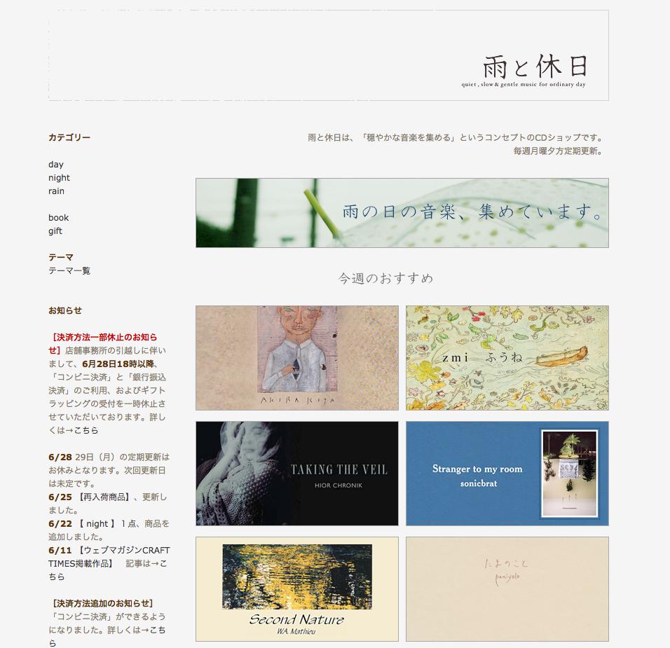 スクリーンショット 2015-07-02 8.52.33