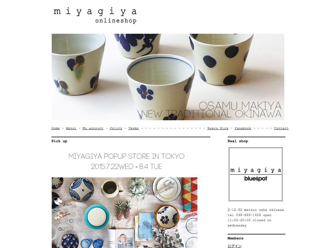 _miyagiya