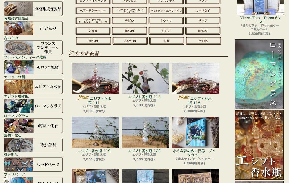 スクリーンショット 2015-10-01 8.54.10